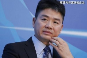 刘强东刚卸职京东就迎新办法?京东粉这是在逼我用淘宝?