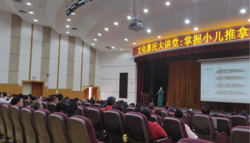 2018年惠州社科讲堂公益讲座
