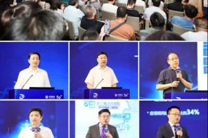 5G+云双引擎助力医疗高质量发展-中国移动精彩亮相2021中国卫生信息技术交流大会