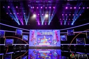 毓婷亮相大广节学院奖2021春季创意盛典,云端相聚见证创意加冕!
